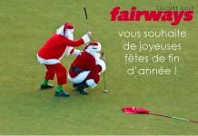 fairways vous souhaite de joyeuses fêtes