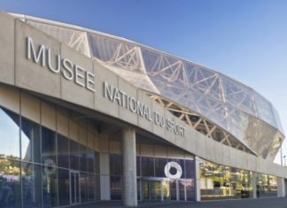 musee-national-sport